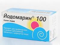 Йодомарин и фолиевая кислота при беременности