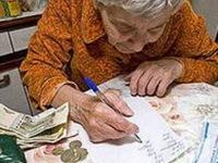 Сколько денег будет получить пенсионер по инвалидности