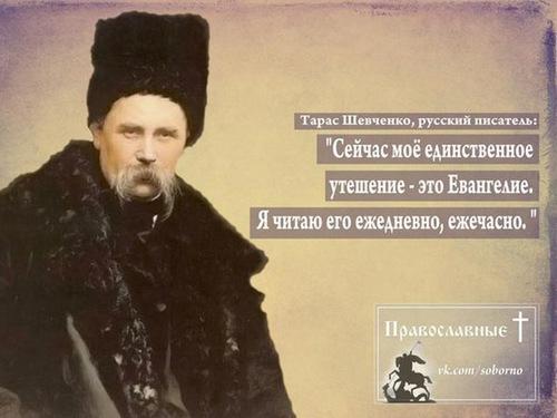 считаю высказывания о доме русских писателей термобелье мужское объединяет