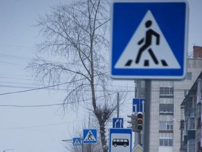 дислокации дорожных знаков
