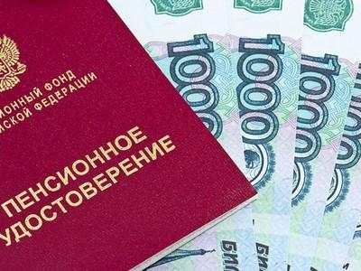 Единовременную выплату все пожилые люди вАдыгее получат сянварской пенсией