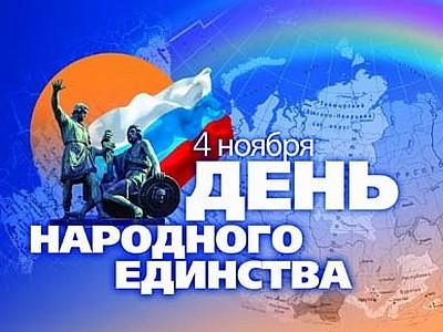 В РФ началась заключительная короткая неделя вгоду