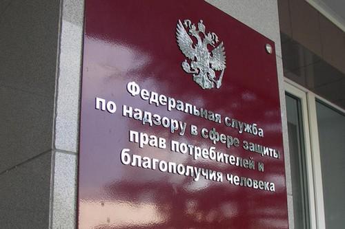 Усаратовских предпринимателей выпрашивают деньги ввиде Роспотребнадзора