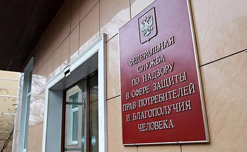 День открытых дверей для предпринимателей пройдет вНижнетагильском отделе Роспотребнадзора 13апреля