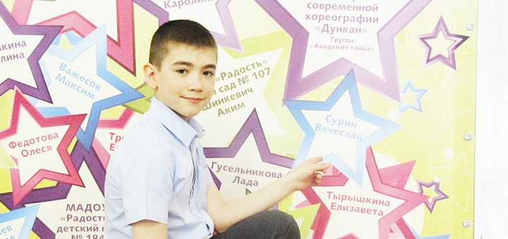 Вячеслав Сурин